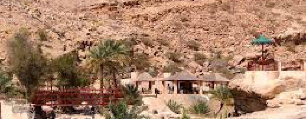 villaggi di montagna