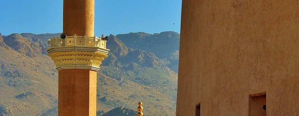 panorama di minareto