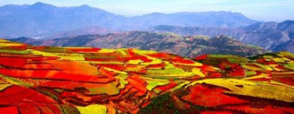 Yunnan Highlands