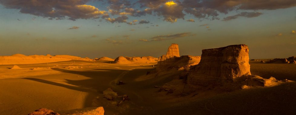 Deserto Kavir