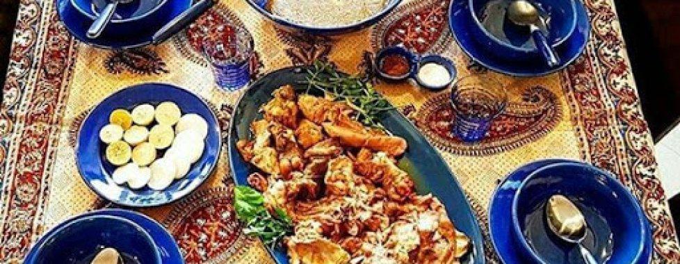 Gastronomia Iranica